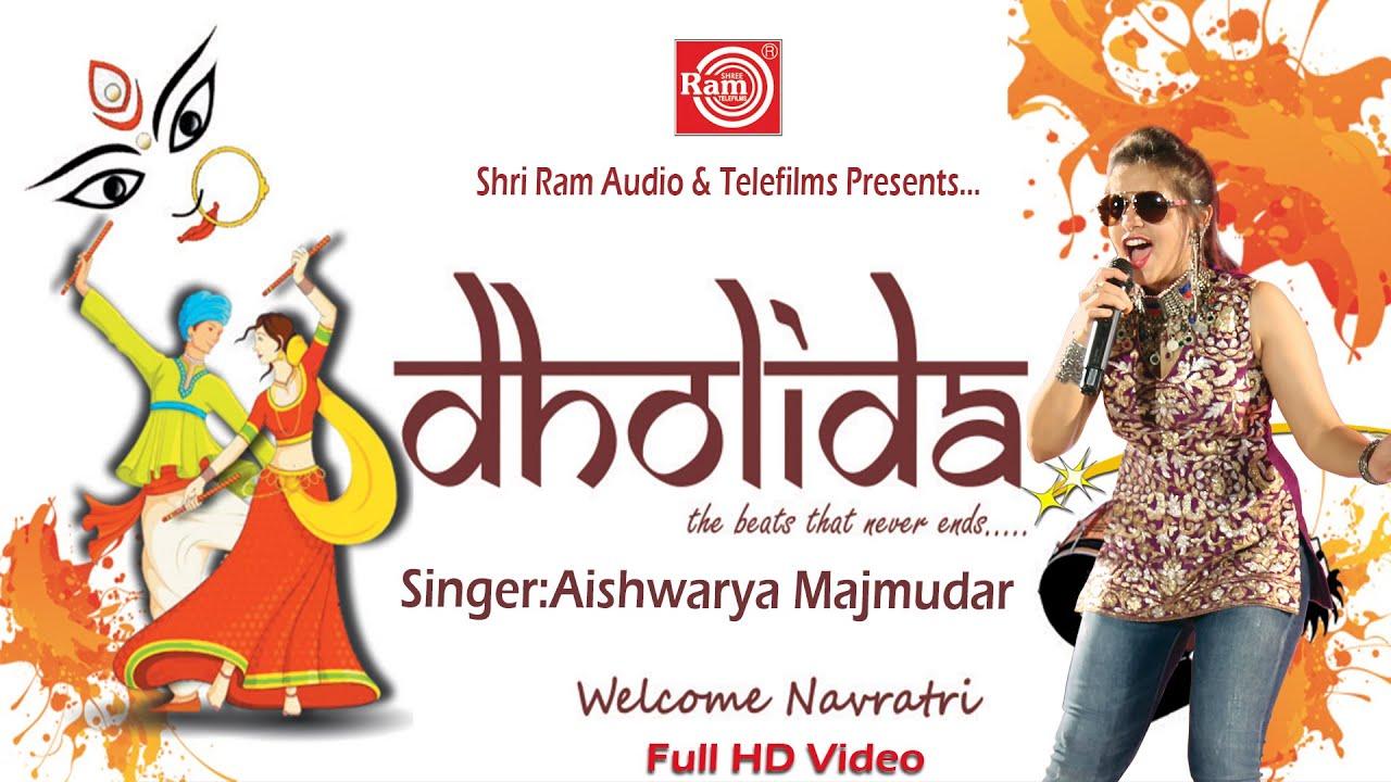 Rangtaali - 2 Nonstop Garba   Aishwarya Majmudar ...