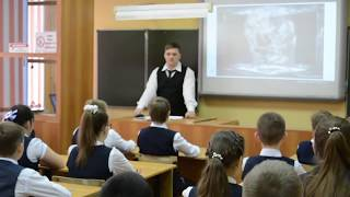 Открытое занятие «Учебно-познавательная деятельность на уроке истории...» - Учитель года 2019