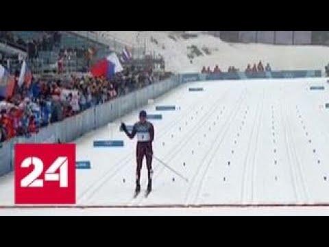 Тренер Большунова доволен серебром своего подопечного - Россия 24
