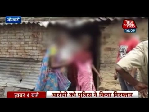 Minor girl raped on pachayat's diktat in Bokaro