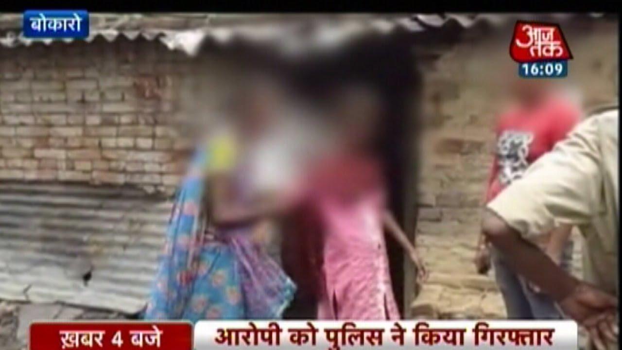 Minor girl raped on pachayat's diktat in Bokaro