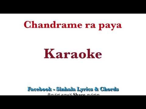 Chandrame ra paya awa -  karaoke (without voice) by sinhala lyrics and chords