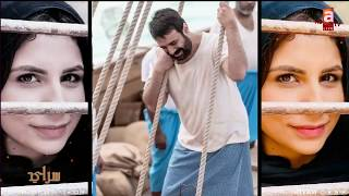 سعدوة وخالد أمين وكواليس محمد علي رود في سراي