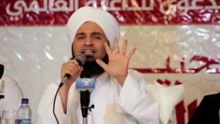 من هو الصوفي الحق للحبيب علي الجفري