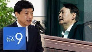 """윤석열, 이성윤에 최강욱 기소 4번 지시…""""이성윤이 항명"""""""