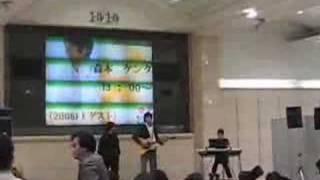 Hiroshima Flower Festiva #01 Kenta Moritomo plays.