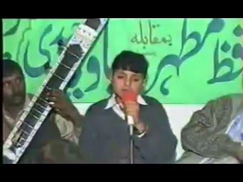Pothwari Sher Hafiz Mazhar Vs Raja Javed Jedi Old Program Part 1