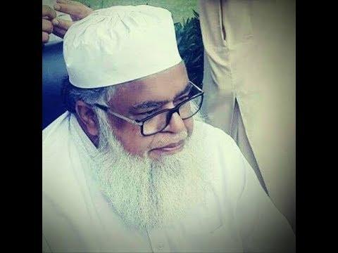 Molana Saeed Ahmad Asad about Javed Ahmad Ghamdi Debate or Dialogue