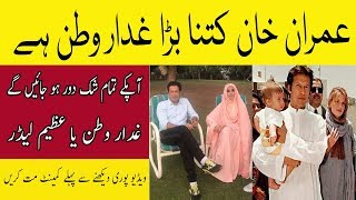 Imran Khan || How Imran Khan Become Chancellor of Bradford University