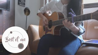 BTS(방탄 소년단)-Best Of Me, Guitar Cover