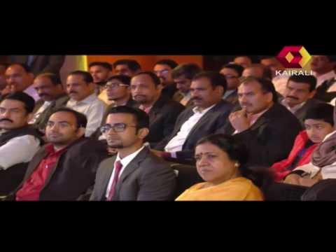 Kairali Bahrain Business Excellence Awards | Part 1