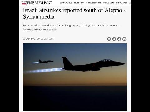 RED ALERT: Israel Attacks Iranian Targets in Syria, Rocket Fire Retaliation to 9 Israeli Settlements