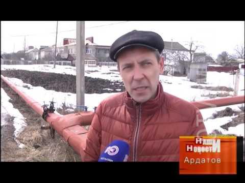 В Ардатове 51-летний житель оставил без тепла и газа 8 улиц