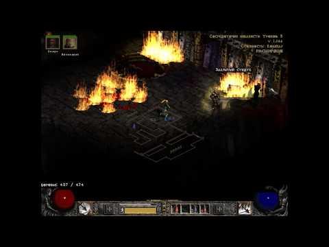 Diablo 2 LoD №48.7 Почему некромант?!? :(:(:(