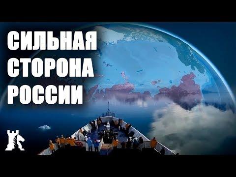 Как глобальное потепление поможет России