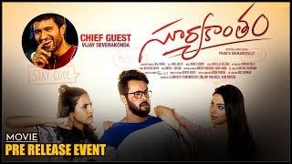 Niharika Konidela's Suryakantham Movie Pre Release Event || Telugu Movies || Telugu Full Screen