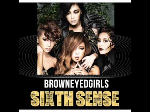 An Inconvenient Truth - Brown Eyed Girls [Ringtone] + DL