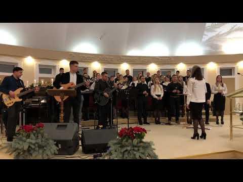 видео: Гряди Емануил - Світанкова зоря Різдво 2019