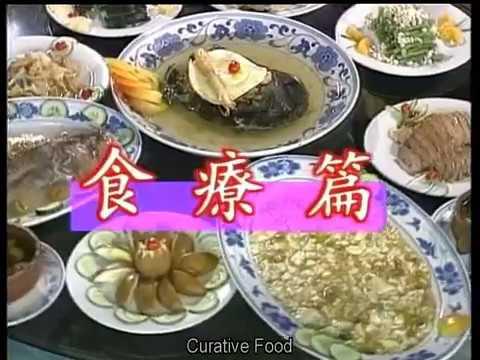 Chinese Medicinal Food - Curative Food