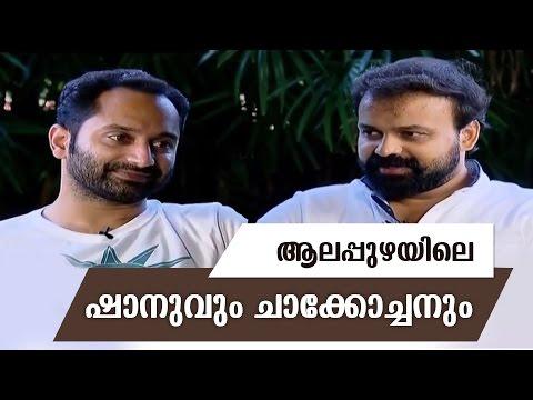 Celebrity Talk: Fahad & Chakochan About...