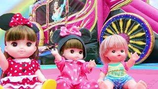 ずっと ぎゅっと レミン&ソラン と おさんぽ 💛 メルちゃん も一緒に滑り台 ベビーカー ショッピングカート お世話ごっこ ごっこ遊び マザーガーデン スクイーズ UFOキャッチャー 人形 おもちゃ