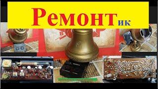 '' RADIOCRACY'' 1980 .  ta'mirlash Radio Birga Zhora Minsk bilan, albatta,.