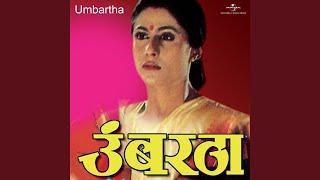 Sunya Sunya Maifilit Majhya (Umbartha / Soundtrack Version)