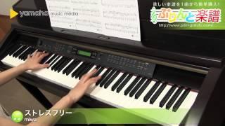 使用した楽譜はコチラ http://www.print-gakufu.com/score/detail/13347...