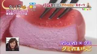 日本でも今年ブレイク確実だと言われているマシュマロスイーツを紹介。...