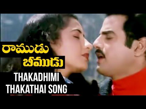 Ramudu Bheemudu Telugu Movie Songs |...