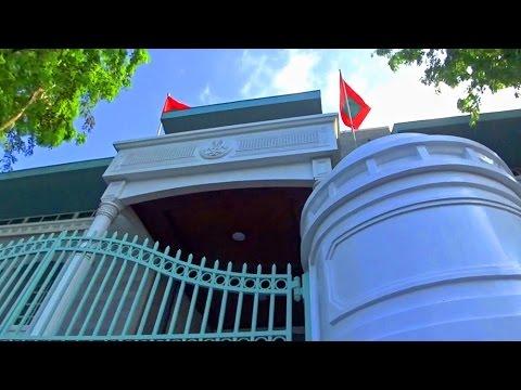 馬爾地夫馬列島總統辦公室 President's Office, Male (Maldives)