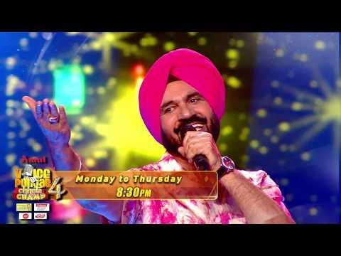 Studio Round   5th Week   Voice Of Punjab Chhota Champ 4   Celebrity Promo   Mon to Thur   8:30pm