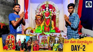 Devi Navaratrulu | Day 2 | My Village Festival | Korutla | ABM Vlogs | ABM Creations