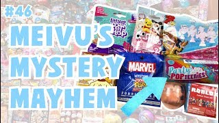 NEW PARTY POP TEENIES SURPRISE TOYS, RE-MENT, DISNEY, ROBLOX - PLUS #46 MMM