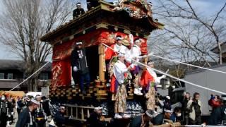 秩父路に春を告げる山田の春祭は、秩父市山田地区にある恒持神社の例大...