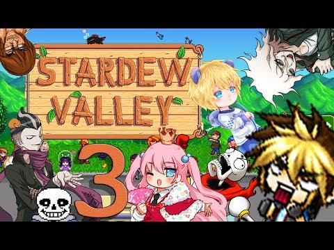 Stardew Valley Season 2 [ หมู่บ้านยำรวมมิตร �ับ3�อน�ร็�คูนตัวป่วนเมือง ] #3