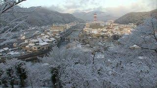 岡山県で今季一番の冷え込み 県北部では雪景色
