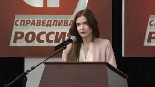 Виктория Билан: Правительство Медведева не знает всей правды о жизни в Крыму