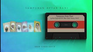 Sampuran Avtar Bani | Part 1 | By Arun ( Br. Miran Sahib, Jammu, J&K ) Nirankari Mission | 2020