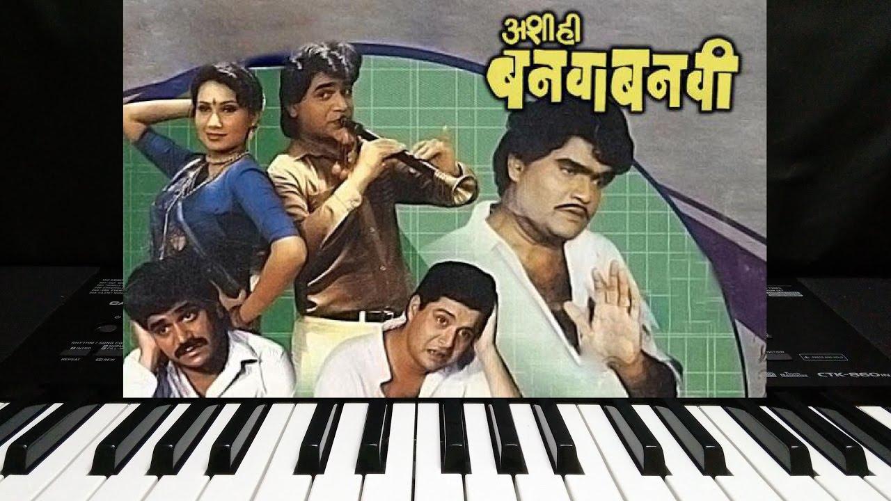 Ashi Hi Banva Banvi songs