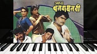 Download Hindi Video Songs - अशी ही बनवाबनवी | Ashi Hi Banwa Banwi | Evergreen Marathi Song | Instrumental On Keyboard