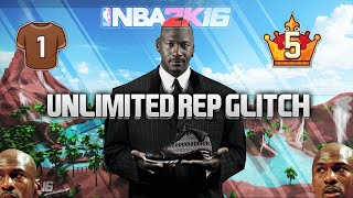 NBA 2K16 UNLIMITED REP GLITCH + VC GLITCH PACKAGE | AFTER PATCH 5