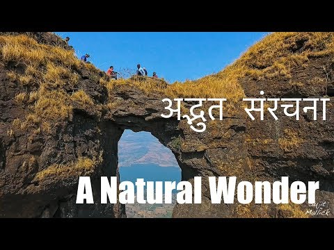 An amazing natural wonder near Lenyadri Caves, Junnar, Pune | Amazing Maharashtra