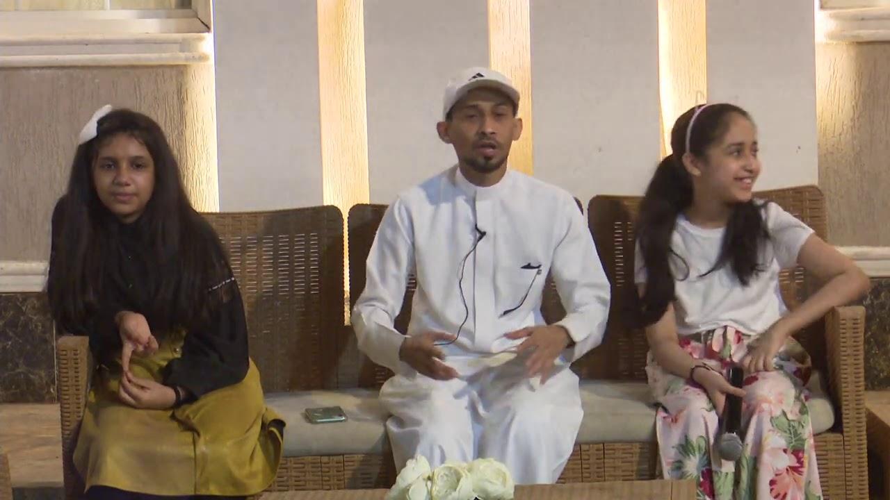 قناة اطفال ومواهب الفضائية جلسة سمر من استراحة البيلسان بابي عريش