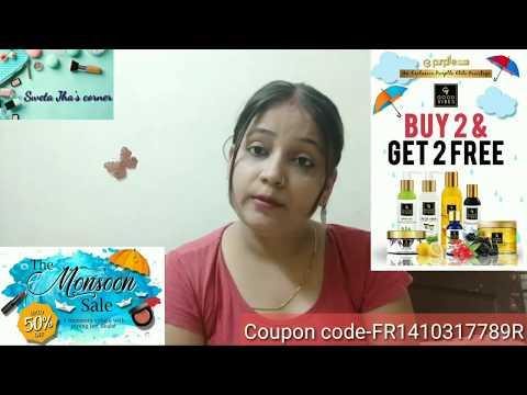 lz bmx coupon code