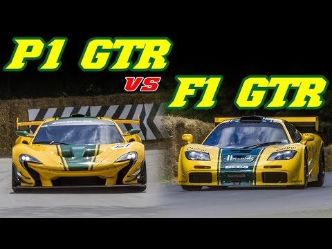 Sound comparison - McLaren F1 GTR vs P1 GTR (Goodwood FOS 2015)
