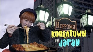 Download lagu KOREATOWN IN JAPAN #04
