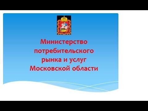 обзор личного кабинета на сайте Росалкогольрегулирования, его полезные функции