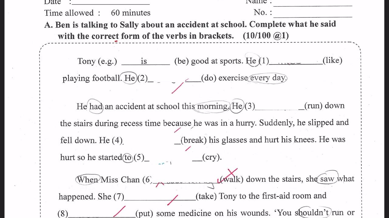 停課不停學- 小五英文呈分試文法解卷部分 - YouTube