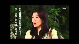 credit: 日菁字幕組 32歲和22歲的分歧......